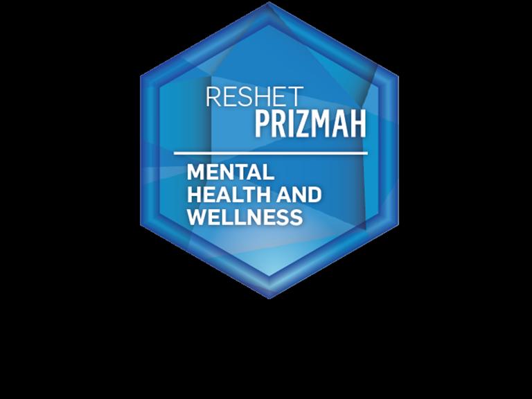 Reshet Mental Health and Wellness